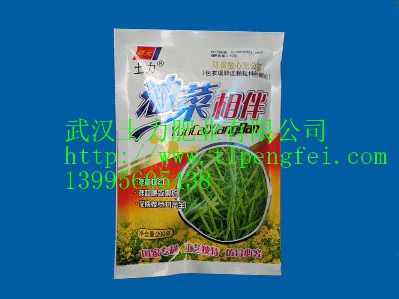 武汉土力肥业出售专业的颗粒硼肥-速乐硼