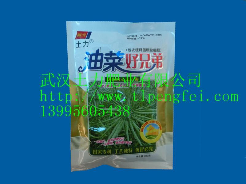 咸宁锌肥——专业颗粒锌肥市场价格情况