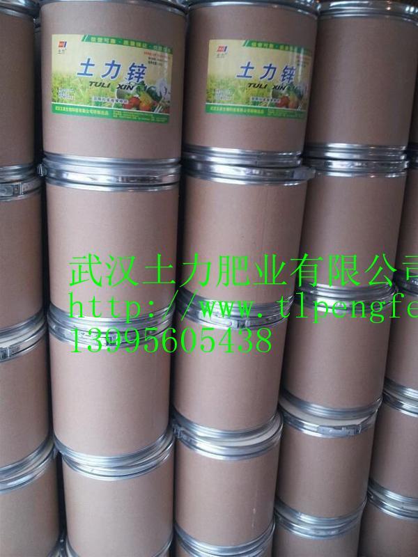 武汉优惠的青海叶面肥哪有卖-青海叶面肥