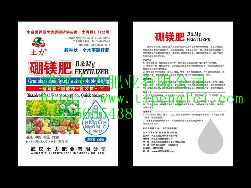 高品质硅肥哪里有卖 南昌硅肥