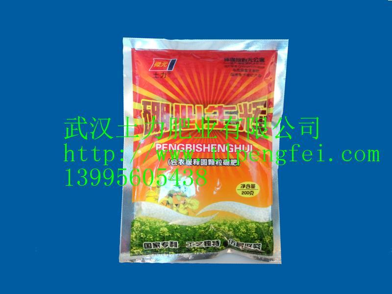 硅肥哪里有供应,陕西硅肥生产厂家