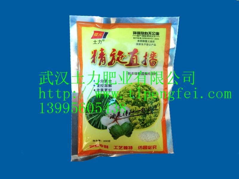 武汉土力肥业优惠的硅肥出售|恩施硅肥