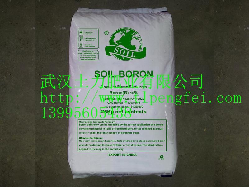 供应各种规格颗粒锌肥-吉安锌肥