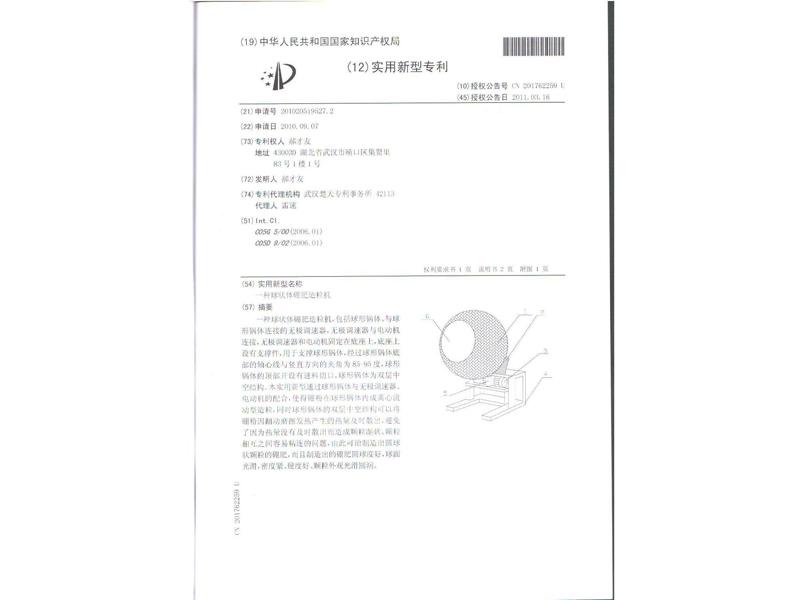 武汉信誉好的硅肥供应商推荐 江苏硅肥厂家