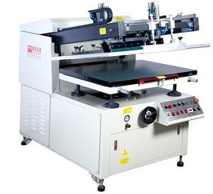 网朋丝印器材高质量的丝印设备-吴江丝印设备代理