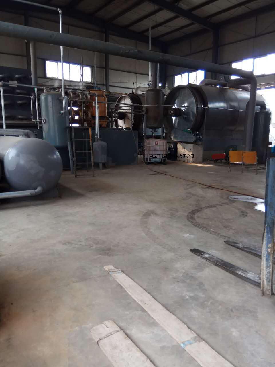 铝塑分离设备炼油,专业的废机油提炼设备生产厂家