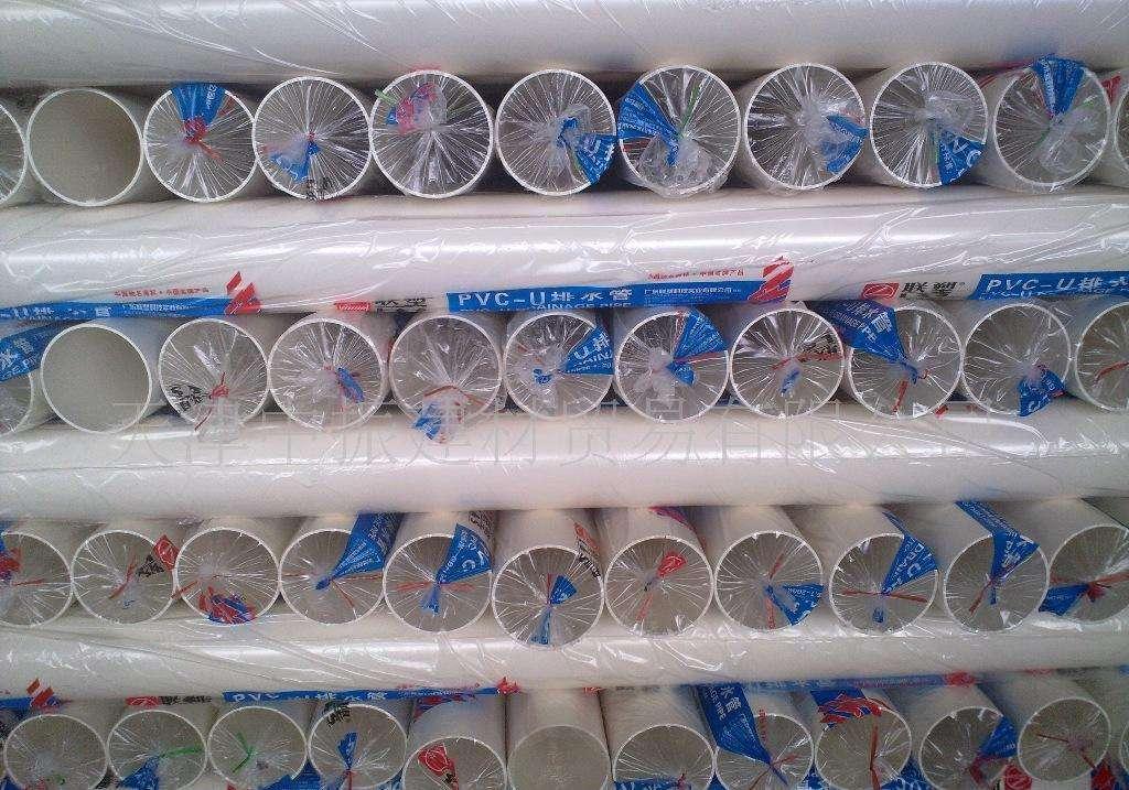 福建地区专业的水管-厦门水管多少钱