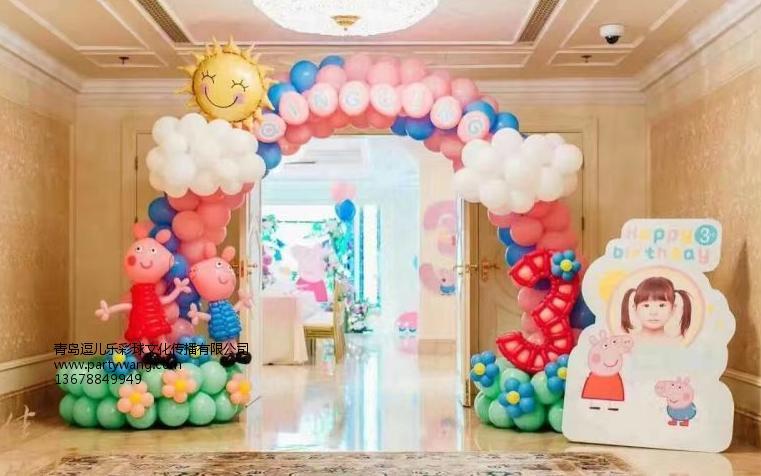 青岛逗儿乐彩球供应良好的派对策划装饰定制业务——青岛气球拱门学习