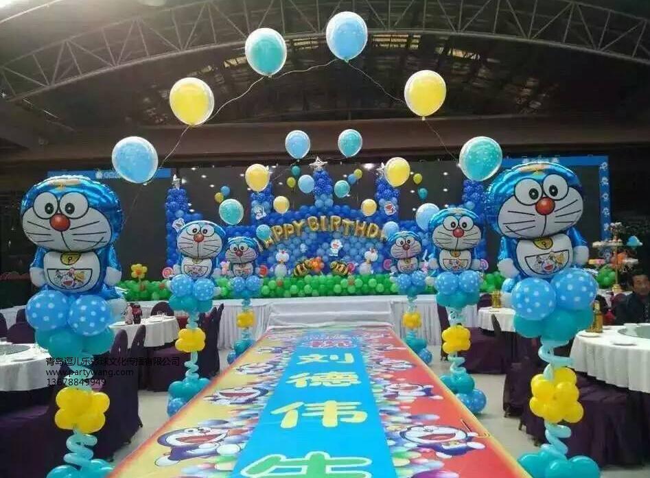气球放飞-青岛销量好的逗儿乐气球哪里可以买到