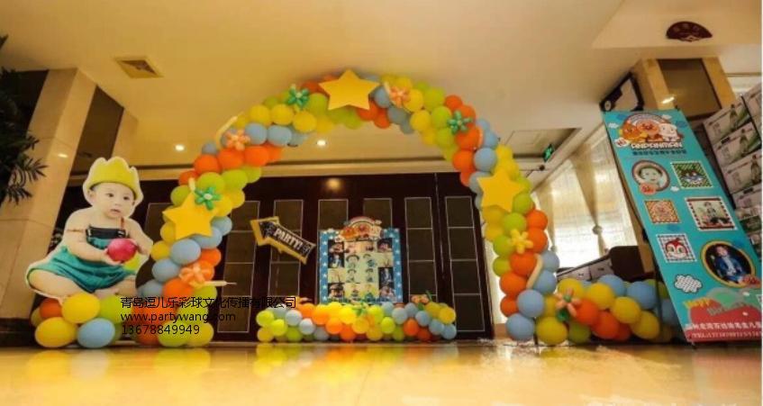 青岛气球装饰价格行情|青岛圣诞节气球