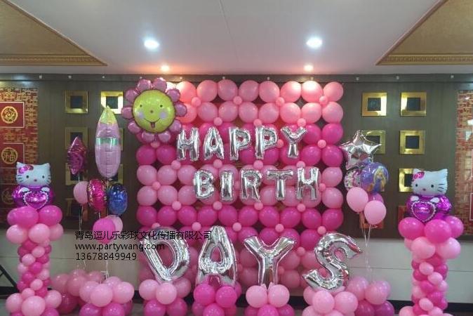 青岛气球装饰价格行情