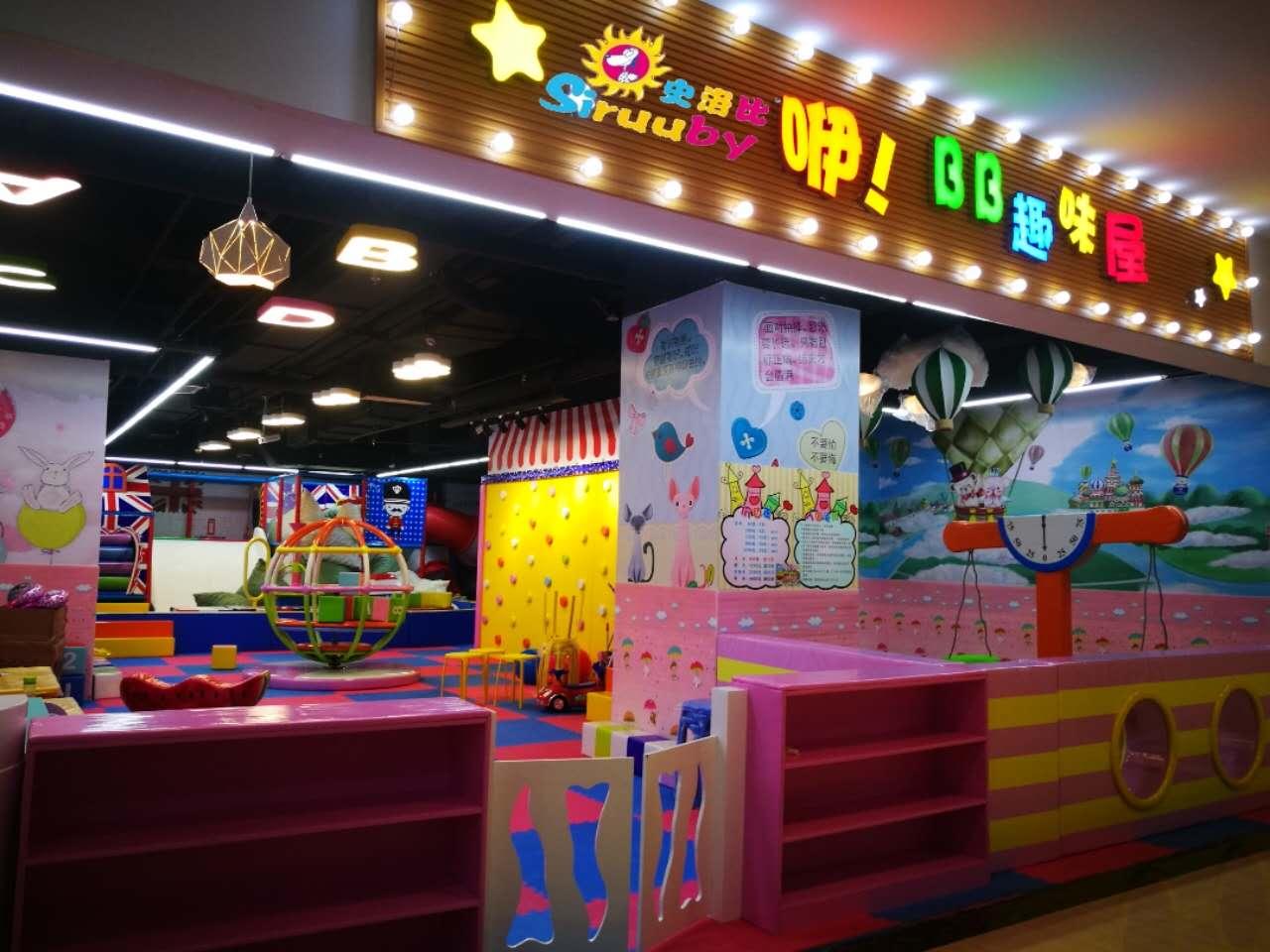 廣東好玩的淘氣堡|廠家批發室內兒童樂園