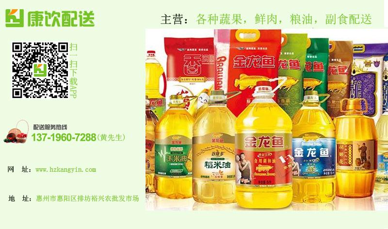 桥西食材配送――广东食材配送公司推荐