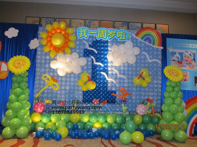 莱西万圣节气球-价格公道的青岛氦气气球放飞知名厂家直销供应