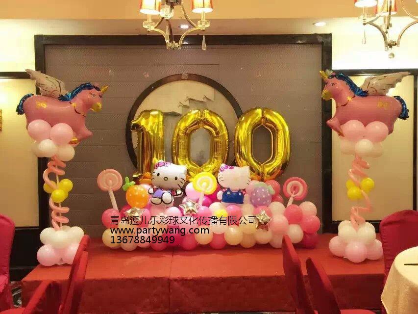青岛气球百天宴 专业青岛气球布置资讯