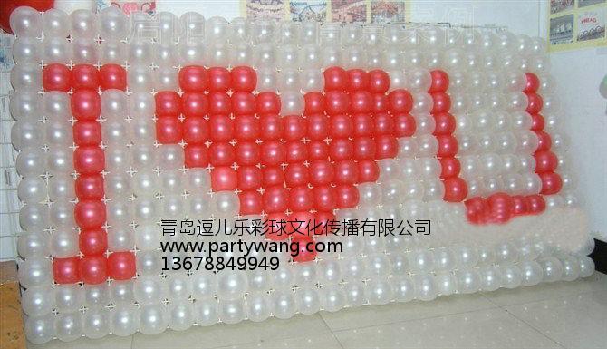 节日气球装饰公司 有保障的青岛气球布置-青岛逗儿乐彩球