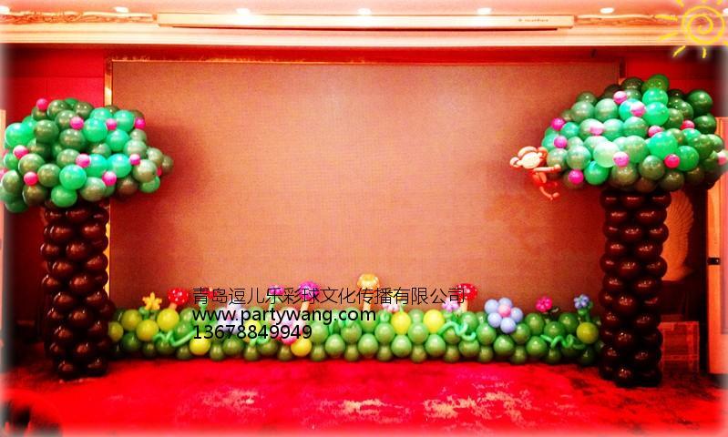 青岛逗儿乐彩球_专业的青岛气球布置公司|崂山感恩节气球