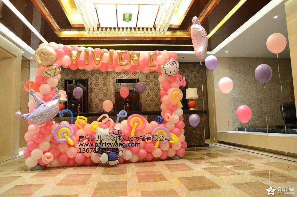 青岛地区销量大的青岛氦气气球放飞 圣诞节气球优惠