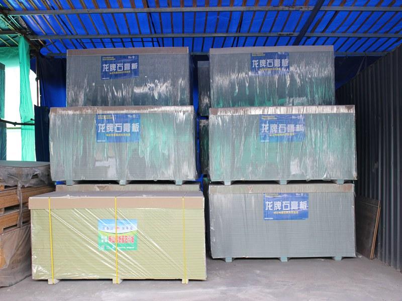 声誉好的龙牌石膏板供应商当属宇宇晨新型建材_南京龙牌石膏板厂家