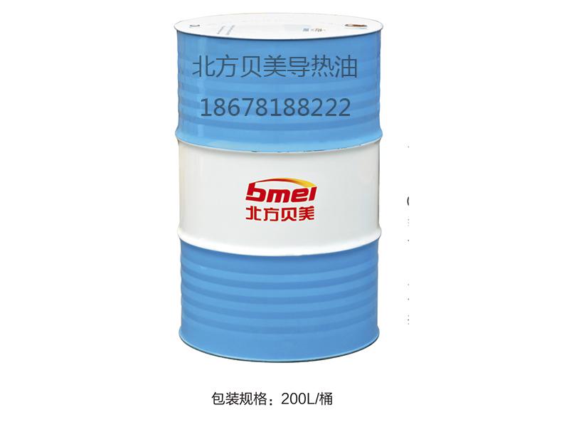 320导热油厂家——淄博供应销量好的导热油