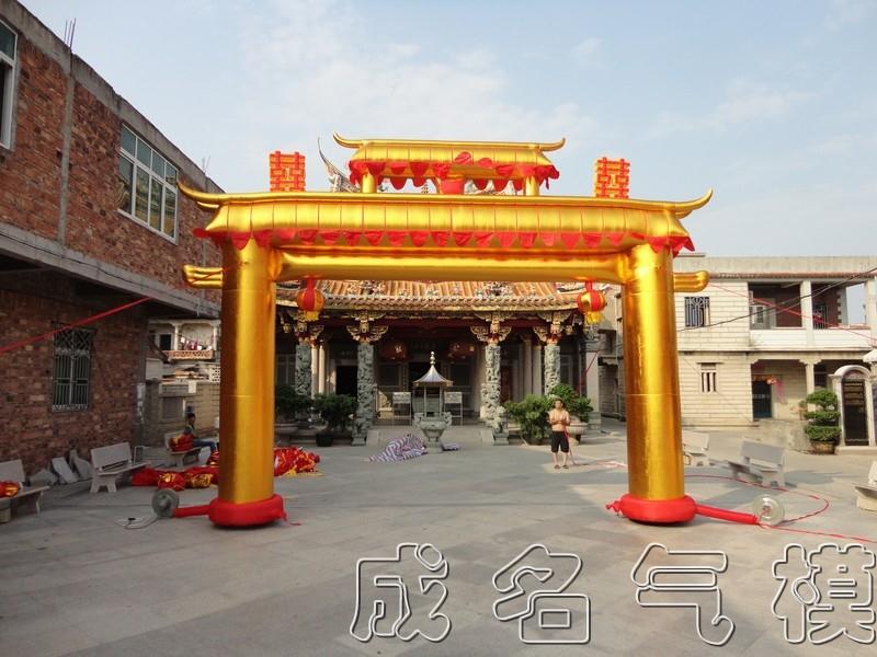 三明拱门厂家|成名气模_拱门美观精致