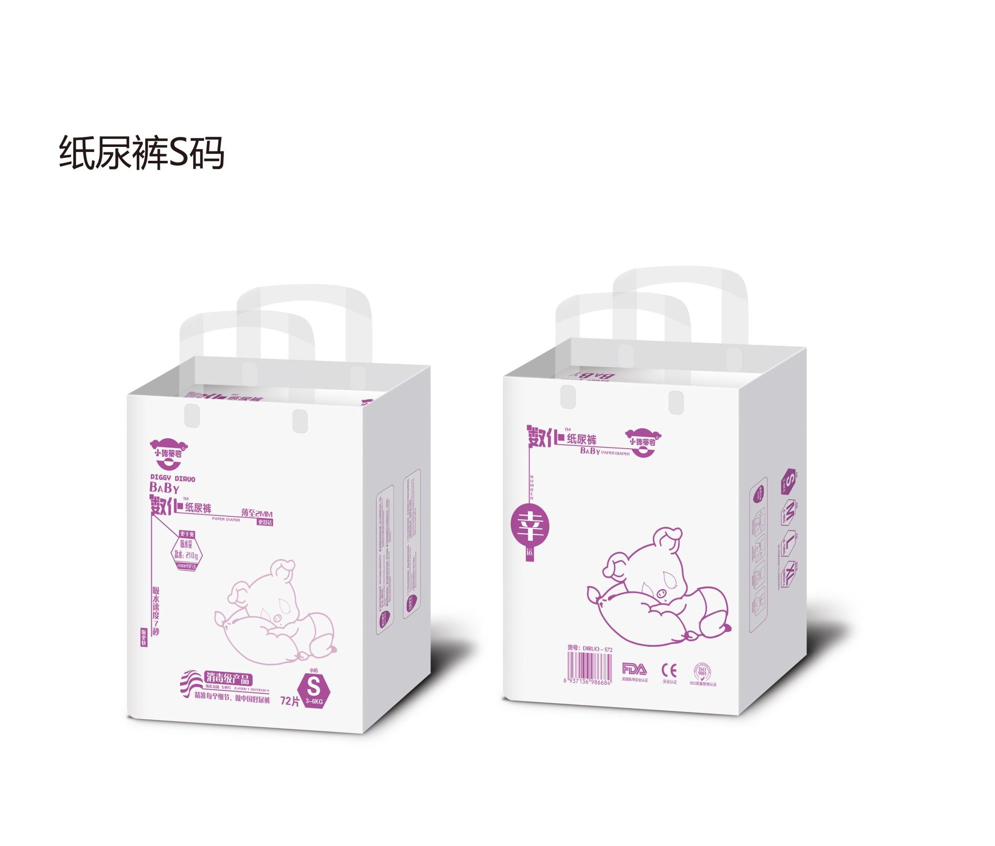 优质的尿不湿品牌推荐 福州哪种尿不湿好用