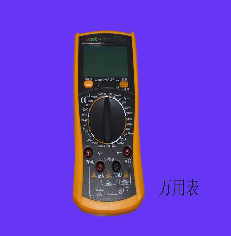 儀器儀表 儀器儀表廠家直銷,價格實惠--江陰市偉達量具