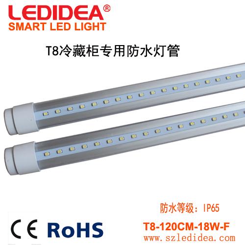 LED防水灯管 IP65防水日光灯管 T8防水日光灯管