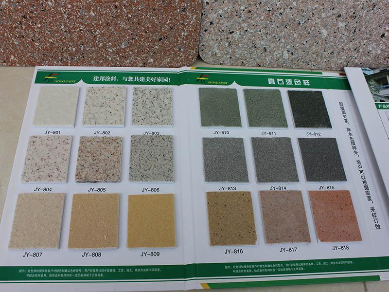 仿石漆的价格范围如何,仿石漆厂家