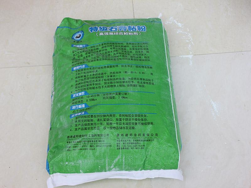 特级石膏粘粉供货商|想要购买特级石膏粘粉找哪家好