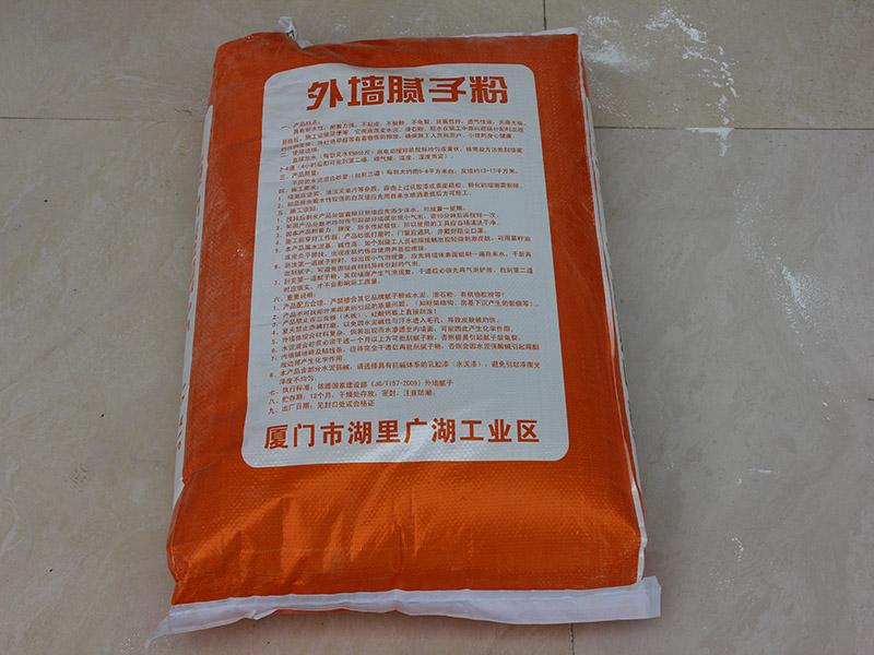 福州外墙腻子粉-哪里可以买到实惠的外墙腻子粉