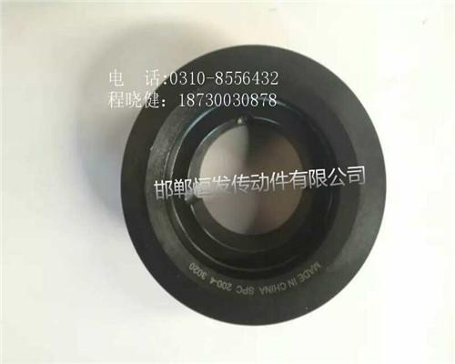 畅销广东V型皮带轮上海SPA皮带轮锥套皮带轮生产商