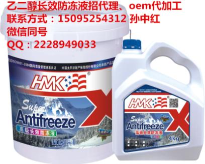 防凍液廠家價格|濰坊專業的車用防凍液廠家