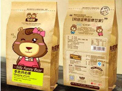 各类糖果袋定制厂家_厦门哪有销售价格实惠的干果干货包装袋