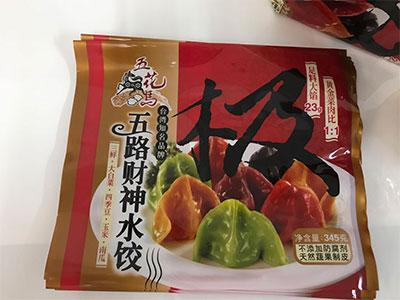 宠物食品包装袋定制-优质的复合袋-汇盈印刷提供