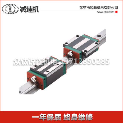 锐鑫机电直线导轨怎么样 广州蜗轮减速机