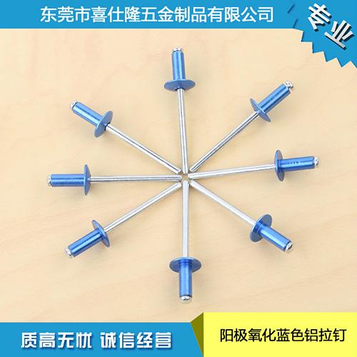 深圳拉釘廠家-專業的拉釘生產廠家在東莞