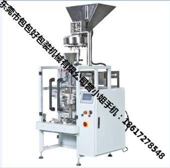 东莞颗粒包装机厂家推荐 重庆自动定量包装机