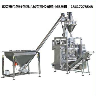 浙江辣椒粉包装机免费加盟-包包好包装机械