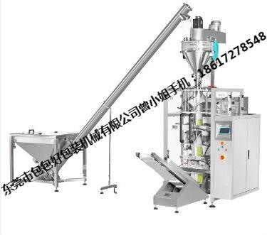 为您推荐优可靠的粉末包装机 河南自动充氮奶粉包装机