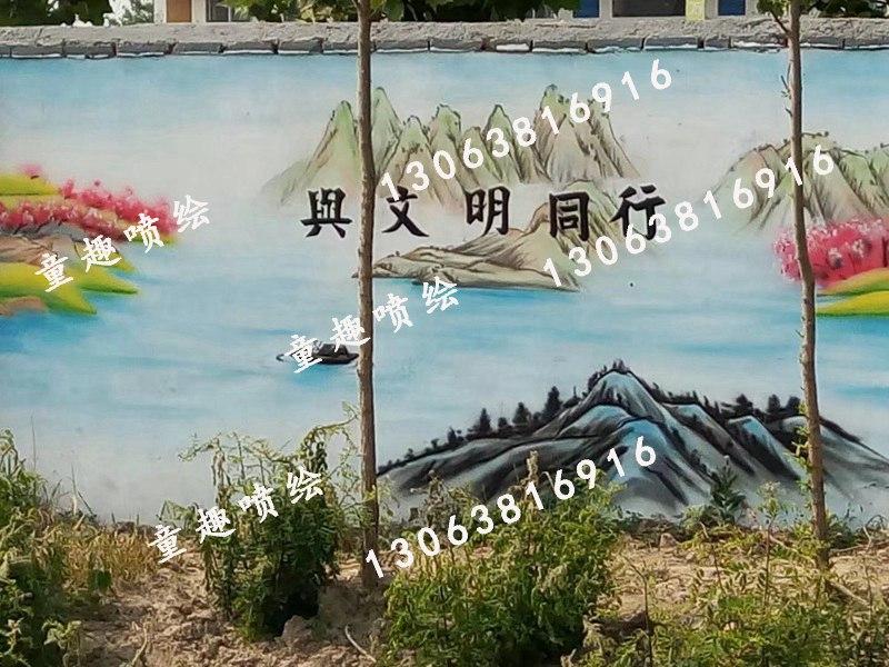 芜湖公司彩绘-找可信的苏州幼儿园外墙彩绘就到含彩装饰设计工作室