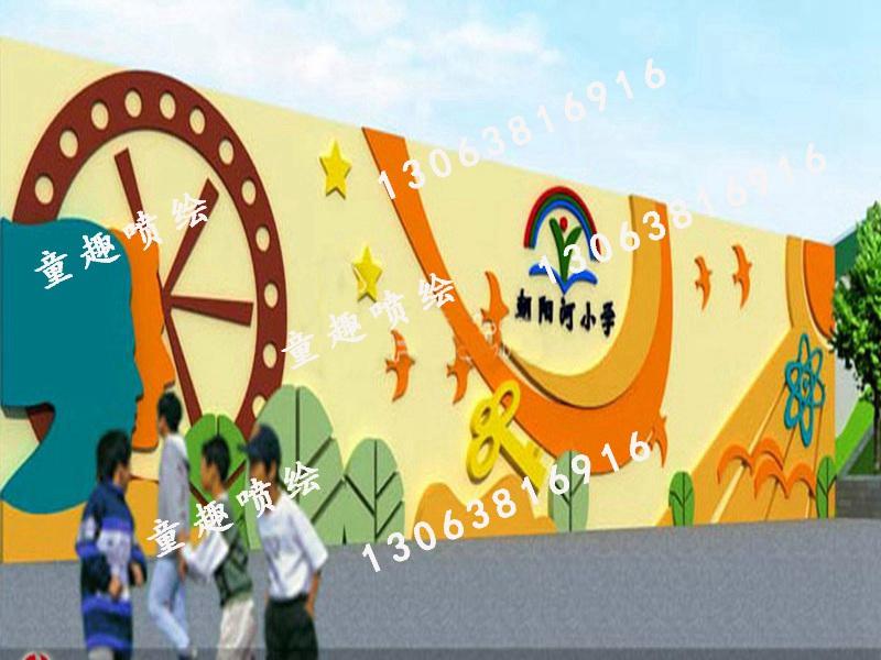 壯麗的小學圍墻噴畫推薦_剛健有力-蘇州小學舞蹈房噴畫
