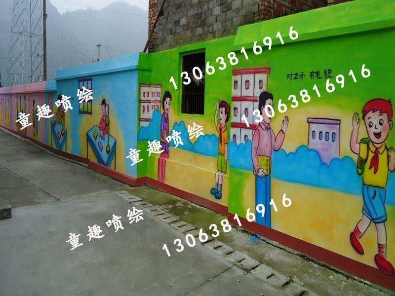 小学舞蹈房喷画_苏州精湛的小学围墙喷画出售