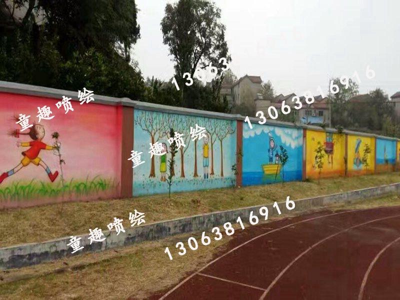 小学舞蹈房喷画-苏州超值的小学围墙喷画出售