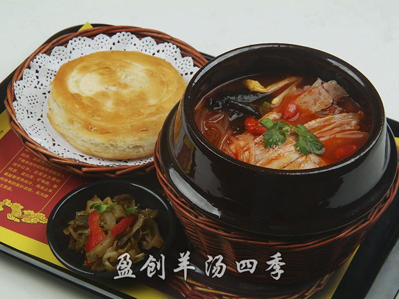 淄博美食加盟 山東羊肉湯加盟哪家可靠