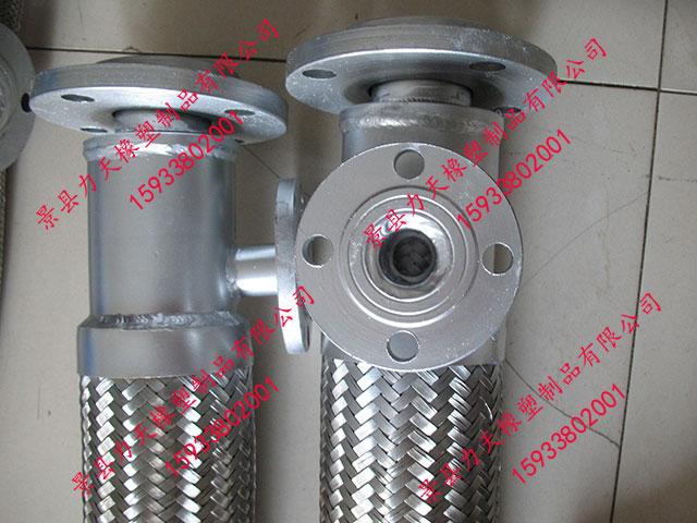 厂家直销双层保温金属软管_衡水物超所值的双层保温金属软管提供商