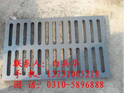 河北雨水篦子_邯郸地区实惠的雨水篦子