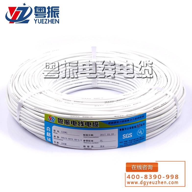 粤振电线电缆_专业的硅胶线公司_怎么挑选硅胶线