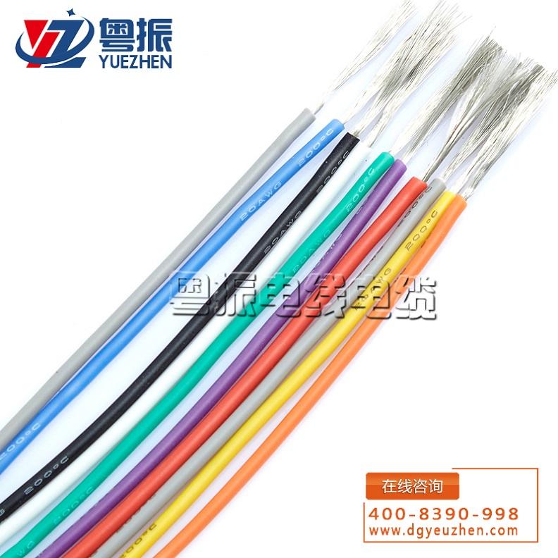 买硅胶线认准粤振电线电缆|黑龙江硅胶线