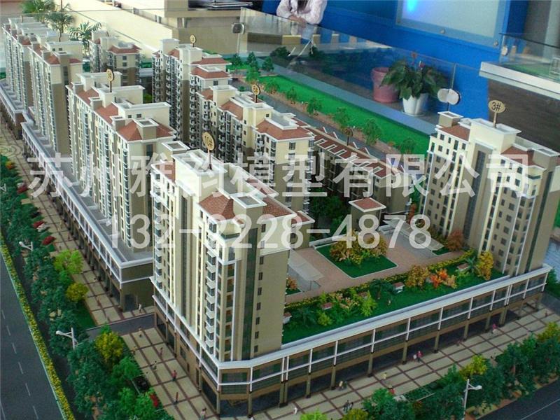 房产模型专业设计制作-房地产模型设计
